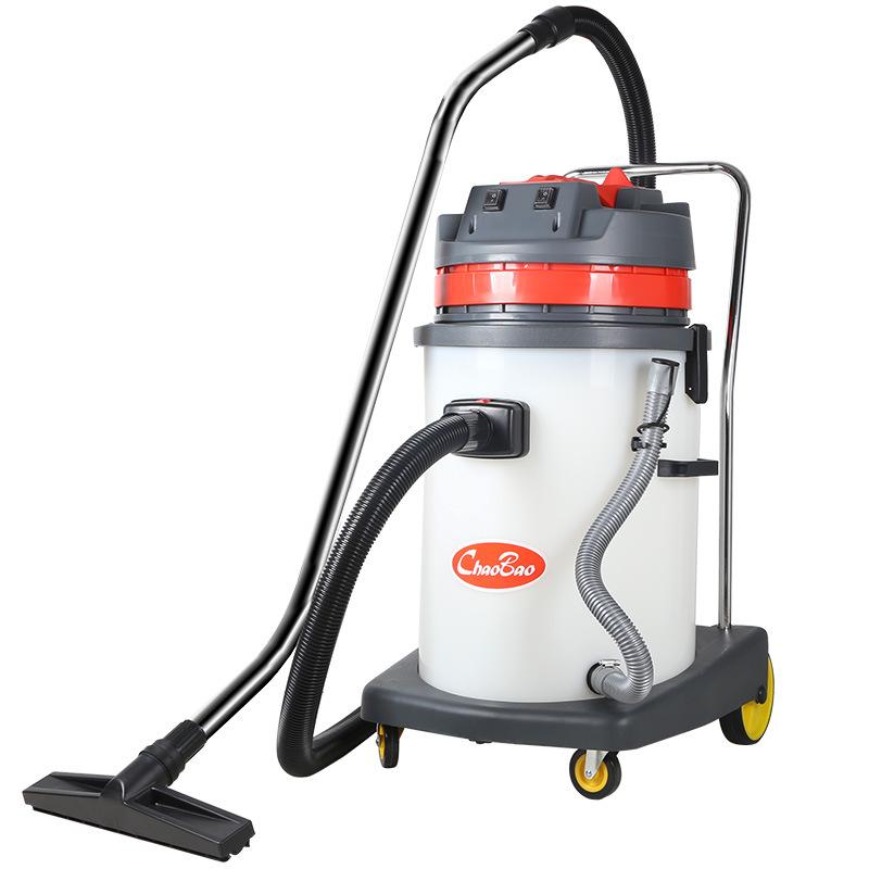 60L吸尘吸水机