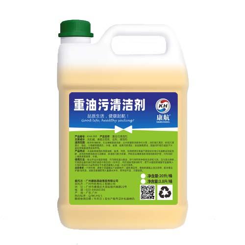 快速重油污剂3.8L.jpg