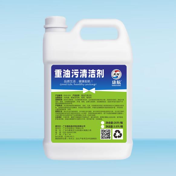 重油污清洁剂