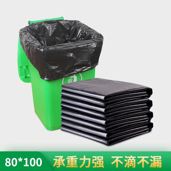 平口垃圾袋80*100cm